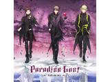 【08/26発売予定】 うたの☆プリンスさまっ♪ HE★VENS ドラマCD 上巻「Paradise Lost〜Fall on me〜」 通常盤