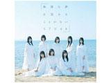 【01/29発売予定】 STU48/ 無謀な夢は覚めることがない Type C 通常盤 ◆先着予約特典「生写真」