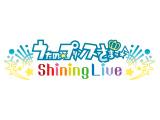 【12/09発売予定】 (ドラマCD)/ うたの☆プリンスさまっ♪ Shining LiveドラマCD「饗宴の奏鳴曲(ソナタ)」 通常盤