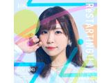 キングレコード 【店頭併売品】 愛美/ ReSTARTING!! 初回限定盤