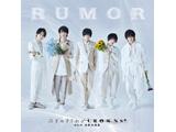 キングレコード Stellar CROWNS with 朱音:「RUMOR」初限盤DVD付