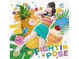 小倉唯/ Fightin★Pose 期間限定盤