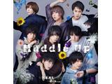 (V.A.)/ REAL⇔FAKE 2nd Stage Music Album Huddle Up 通常盤
