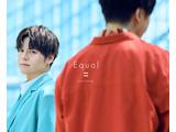 内田雄馬/ Equal 完全生産限定盤