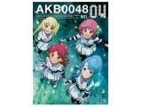 AKB0048 4 BD