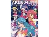 AKB0048 5 BD
