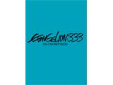 ヱヴァンゲリヲン新劇場版:Q EVANGELION:3.33 YOU CAN (NOT) REDO. DVD