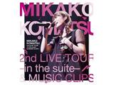 小松未可子LIVE&MUSIC CLIPS BD