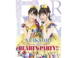 ゆいかおりLIVE HEARTY PARTY!!BD