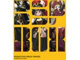 TVシリーズ モーレツ宇宙海賊BD BOX