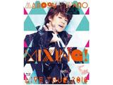 宮野真守 / MAMORU MIYANO LIVE TOUR 2016 〜MIXING!〜 BD