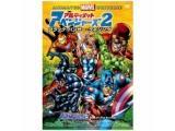 アルティメット・アベンジャーズ 2:ブラック・パンサー・ライジング[KIBF-1480][DVD]