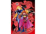 スレイヤーズ Blu-ray BOX完全生産限定版