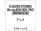 K SEVEN STORIES Blu-ray BOX SIDE:TWO