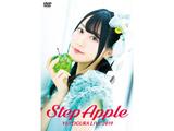 小倉唯 LIVE 2019「Step Apple」