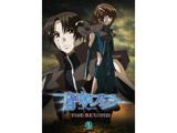 【10/23発売予定】 [1] 蒼穹のファフナー THE BEYOND 1 DVD