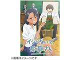 TVアニメ「イジらないで、長瀞さん」 Blu-ray 第4巻