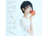 駒形友梨 / 踏切時間 主題歌「トマレのススメ」 通常盤 CD