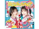 Pyxis / 恋せよみんな、ハイ! 初回限定盤 DVD付 CD