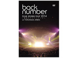 "back number/""love stories tour 2014 〜横浜ラブストーリー2〜"" 通常盤 【DVD】"