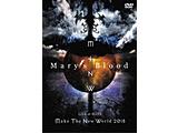 Marys Blood / LIVE at BLITZ DVD