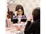 渡辺麻友 / シンクロときめき DVD付初回生産限定盤C CD