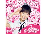 渡辺麻友 / 「ラッパ練習中」初回生産限定盤 B DVD付 CD