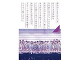 乃木坂46 1ST YEAR BIRTHDAY LIVE 2013.2.22 MAKUHARI MESSE ダイジェスト盤 DVD