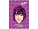 乃木坂46/堀未央奈の『推しどこ?』 【DVD】