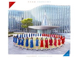 乃木坂46 / それぞれの椅子 Type-D DVD付 CD