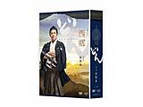 西郷どん 完全版 第参集 DVD