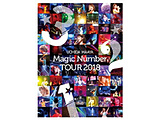 UCHIDA MAAYA 「Magic Number」 TOUR 2018 BD