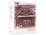 〔中古品〕 TVシリーズ「花咲くいろは」 Blu-ray '喜翆荘の想い出' BOX 期間限定生産 【ブルーレイ】