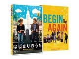 はじまりのうたBEGIN AGAIN DVDPCBP-53407