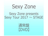 Sexy Zone/Sexy Zone presents Sexy Tour 2017 〜 STAGE 通常盤 DVD