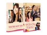 サヨナラの代わりに 【DVD】   [DVD]