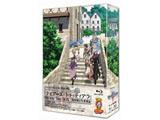 ティアーズ・トゥ・ティアラ BD-BOX限定版