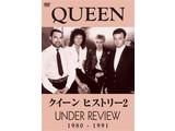 クイーン:クイーン ヒストリー2 1980-1991 DVD