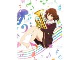 「響け!ユーフォニアム」Blu-ray BOX[PCXE-60170][Blu-ray/ブルーレイ]