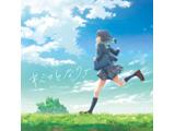 鬼頭明里 / 3rdシングル「キミのとなりで」アニメ盤 ◆ソフマップ・アニメガ特典「L判ブロマイド」