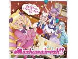 TVアニメ「SHOW BY ROCK!!ましゅまいれっしゅ!!」ましゅましゅ!!がカラオケうたってみたCD