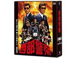 西部警察 40th Anniversary Vol.6 DVD