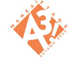 MANKAI STAGE『A3!』-AUTUMN 2020- BD