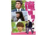 映画 俺物語!!通常版 DVD