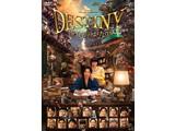 DESTINY 鎌倉ものがたり 通常版 DVD