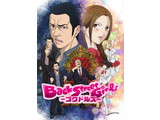 Back Street Girls-ゴクドルズ- DVD BOX