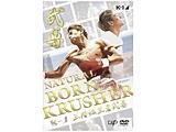 NATURAL BORN KRUSHER -K-1 GP 3階級王者 武尊- DVD