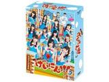 NMB48げいにん!!!3 DVD BOX 初回限定生産版 DVD