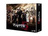 マジすか学園5 DVD BOX DVD