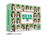 全力!欅坂46バラエティー KEYABINGO! Blu-ray BOX BD